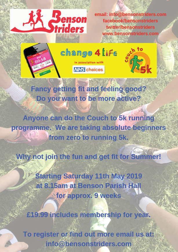 About the Club – Benson Striders